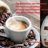 Мило для кухні, що усуває запахи з ароматом кави серії