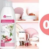 Концентрированное средство для мытья посуды с экстрактом малины - 500 грамм