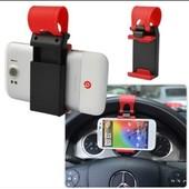 Автомобильный держатель на руль для смартфона, GPS или плеера