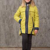 Демисезонные куртки ТМ Happy Family р.134