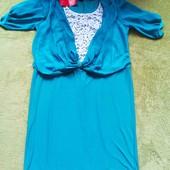 Гарне платтячко 56 розмір