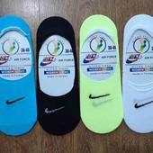 Nike Турция