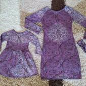 Фемелі-лук плаття!!!