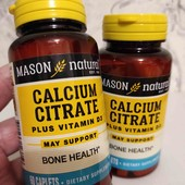 Цитрат кальция + D3 самая усваиваемая форма кальция , Mason Natural, 60 штук