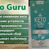 ❤️Keto Guru+ Шипучие таблетки ( 20т.) для похудения(Кето Гуро+)