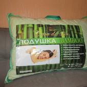 Подушка 50*70см бамбуковое волокно Укрпочта бесплатно
