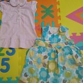 Комплект платтячок на 3-6міс.