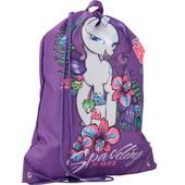 Сумка для сменной обуви и спортивной формы Kite My little pony LP17-600S