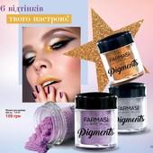 Пигмент для макияжа от Farmasi, лот 3 оттенка