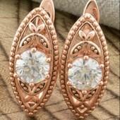 Новинка!!!Очаровательные очень нежные серьги с белым кристаллом позолота 585 пробы
