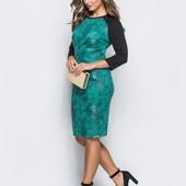 Шикарное нарядное платьице