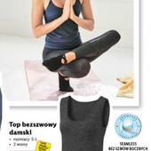 Майка спортивная для йоги Crivit, р.L 44/46 евро, цвет серый