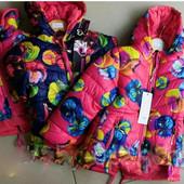 Куртка утепленана дівчат Crossfire демісезонна