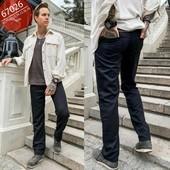 """Хит!!! Класнючие брюки """"LS jeans""""!!! 100%коттон.смотрим замеры и наличие"""