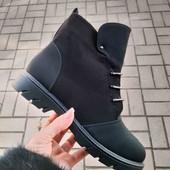 Женские ботинки демисизоные.