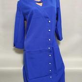 Платье 54 56