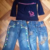 Двое джинс и флисовая кофточка 92-98 размер