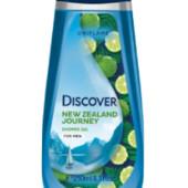 Мужской гель для душа Discover «Озера Новой Зеландии»34287