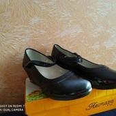 Обалденные туфельки для Золушки.