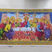Рушник Великодній блискучий.27×55 см