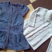 Джинсовое платье+кофта +юбка /все вещи в идеале,одним модным лотом