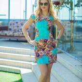 Шикарное платье Bisou
