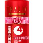 Кондиционер-спрей для волос Thalia Tsubaki Flower, 200 мл