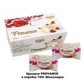 Вкуснейшие!В оригинальной коробке.Конфеты Прованс (Provance) (150г), Шоколадно