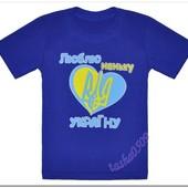 Новая Х/б футболочка для малыша 1-2 года ярко-голубая, замеры!!!