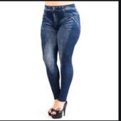 Лосины отличного качества под джинсы демисезонные!!Размер 48-54!Укр почта 5% скидка!