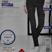 Skinny fit Esmara M evro 40+6
