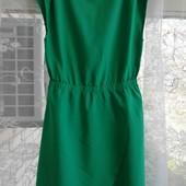 брендова зелена сукня
