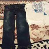 джинси і вишиванка одним лотом