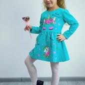 Нежное и теплое платье для модницы с единорогами.Последнее. Голубое