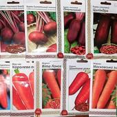 Семена овощей в больших пакетах. Сроки 2022-2026гг. Лот-10 пакетов