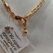 красивая и нежная подвеска шарик на цепочку или браслет, позолота 585 пробы