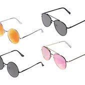 100% защита от ультрафиолета! Cолнцезащитные очки Auriol Германия. Нюанс
