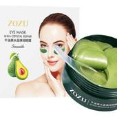 Гидрогелевые патчи для глаз Zozu shea crystal smothc экстрактом авокадо и масло ши - Оригинал