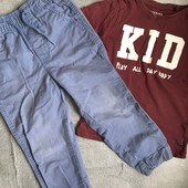 Набор Reserved футболка и джогеры