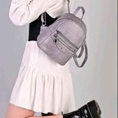 Стильний жіночий рюкзак.