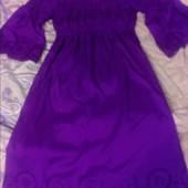 Плаття з відкритими плечами фіолетового кольору
