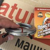 Зажим для консервации, устройство для консервирования мяса ПКМ 10.000