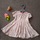 Неймовірно ніжне та приємне на дотик платтячко