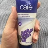"""Новинка!!! Ночной крем для рук Avon Care """"Лавандовые сны""""."""