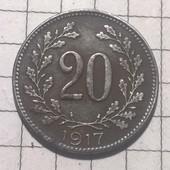 Монета Австрии 20 геллеров 1917