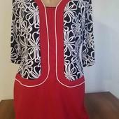Красивое нарядное платье, р 52-54