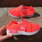 Кроссовки р31 ТМ Xifa для девочки