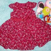 Обалденное пышное фирменное платье,на малышку до 3 мес.