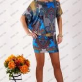 Шикарное платье-сарафан Zean