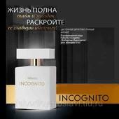 Шикарнейшая парфюмерная композиция для женщин, 50 мл, -60%
